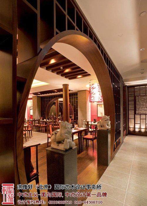 首页 建筑建材分类 建筑装璜设计 > 中式餐厅装修效果图 有一种向往
