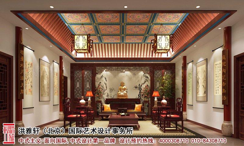 四合院客厅中式装修图片