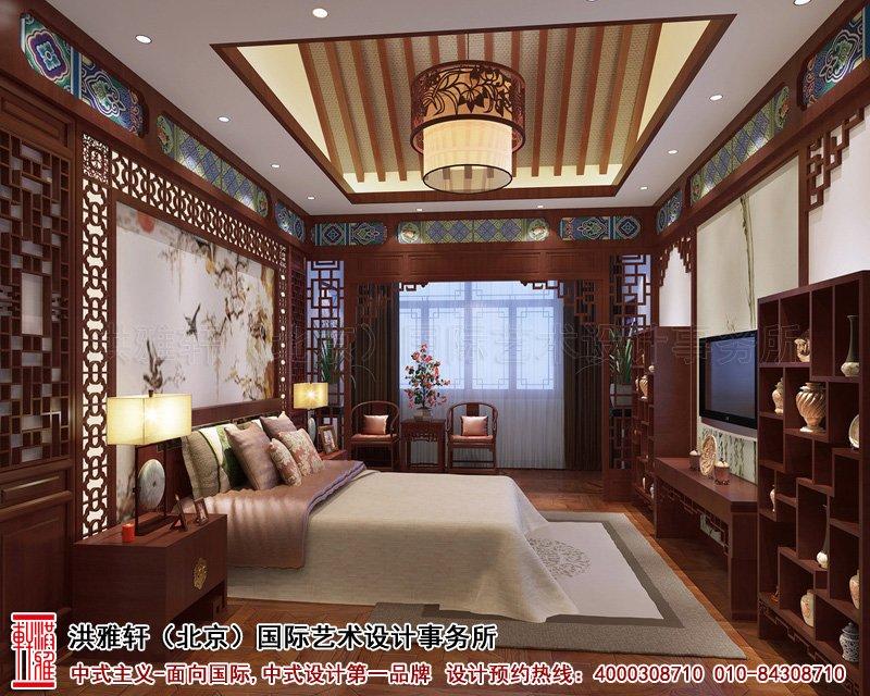 四合院卧室中式装修图片