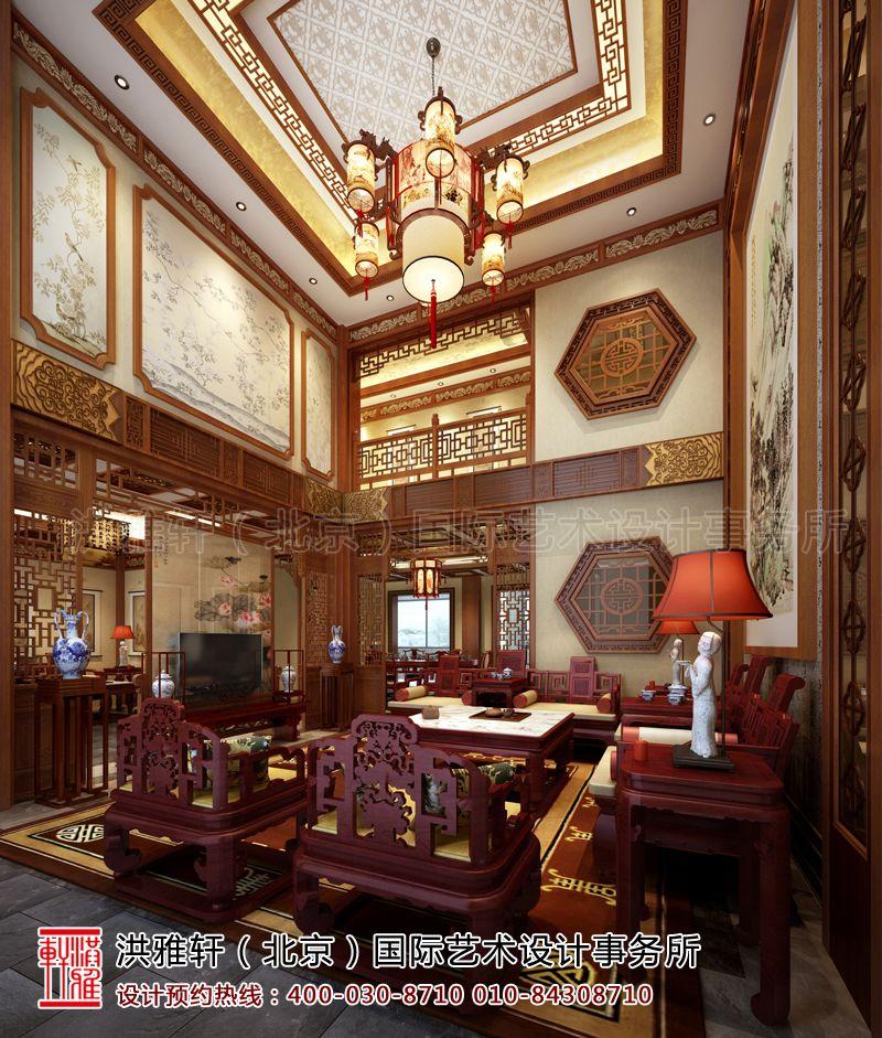 中式客厅装修设计效果图,古典挑空中式客厅图片