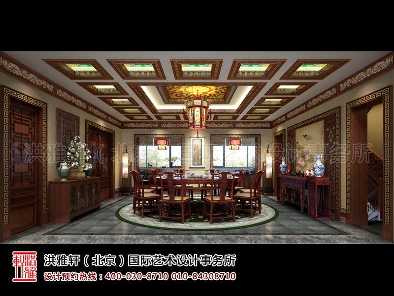 古典中式餐厅装修设计效果图片