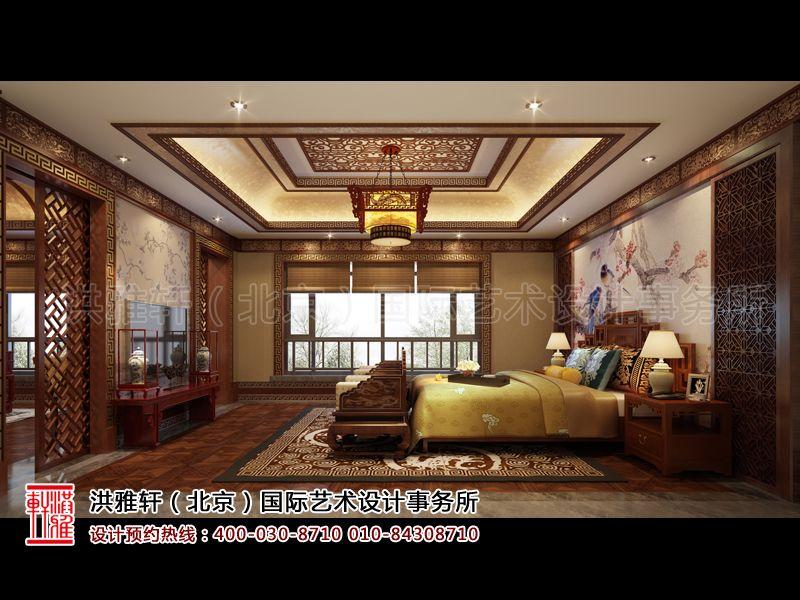 古典中式主卧室装修设计效果图片