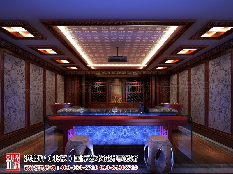 古典中式酒窖影音室装修设计效果图片