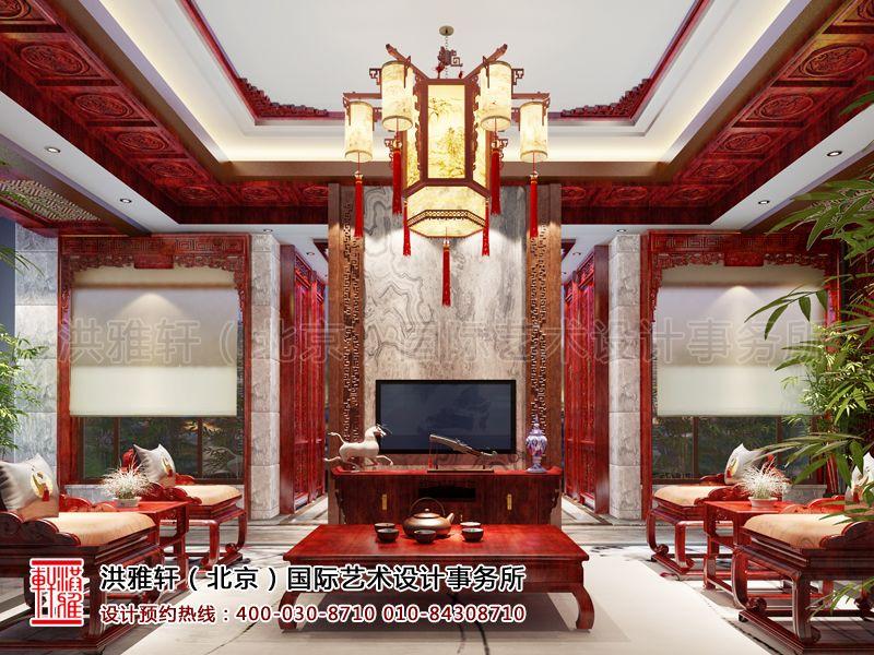 中式客厅古典装修设计效果图片