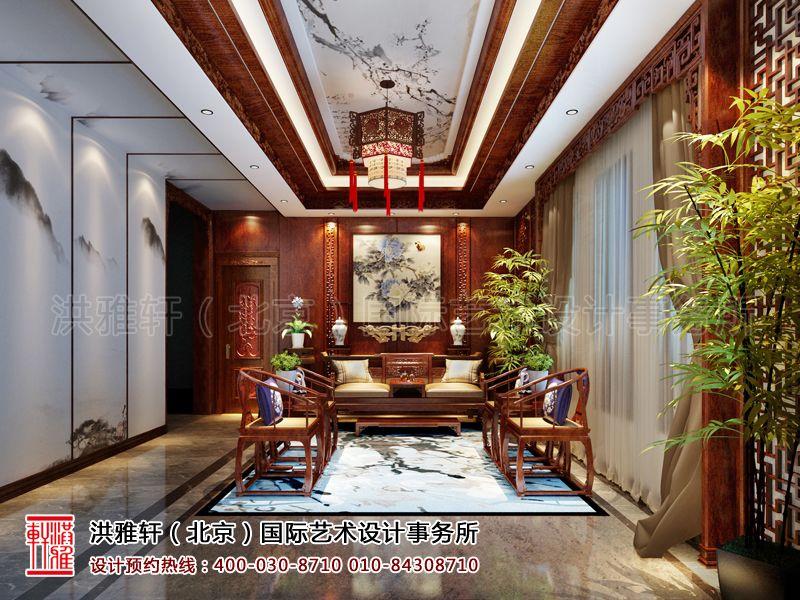 起居室古典中式装修设计效果图片