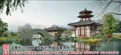 中式园林装修图片