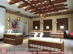 中式风格珠宝店装修设计