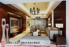 现代中式客厅吊顶装修效果图片欣赏