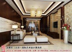 中式别墅装修吊顶设计效果图