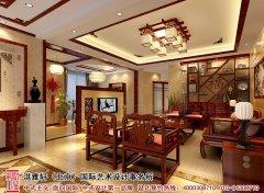 古典中式客厅吊顶设计图片