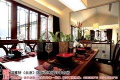 餐饮空间设计实景图